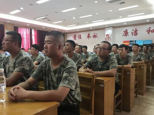安全培训1